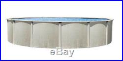 Impressions 18' Foot ROUND Aboveground 52 Inch Steel Wall Swimming Pool 30 Year
