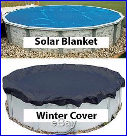 Ultra Pool Equipment Package 12' X24' Oval Above Ground Swimming Pool